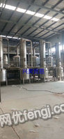 一吨单效浓缩器蒸发器  医药化工浓缩器回收