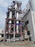 出售二手MVR蒸发器  二手2吨mvr钛材蒸发器多少钱