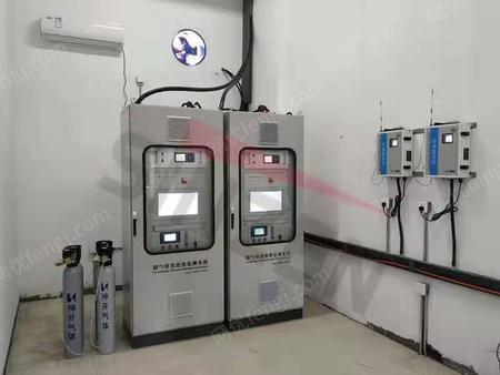 供应CEMS烟气在线监测设备