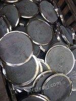 供应直径160-200,2.15个厚圆片,材质42GrMo