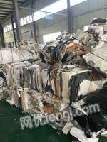 PVC廢料出售