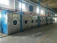 出售二手洗涤设备洗布草设备