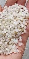 收購大白,中白,茶透,顆粒
