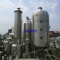 二手15吨降膜蒸发器购销  二手钛材降膜蒸发器