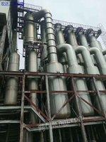 厂家高价回收二手三效五吨浆膜蒸发器