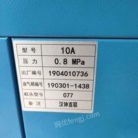 广东中山新麦双层烘焙烤蒸一体机 11000元出售