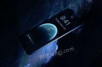长沙市回收ROG手机、求购ROG游.戏手机2经典版手机