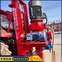 河南漯河转让鼎峰机械6寸正反循环液压升降式打井机