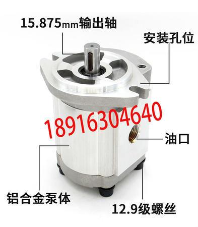 供应台湾新鸿HGP-3A-F14齿轮泵