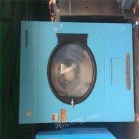 廣東東莞轉讓上海川島100公斤烘干機