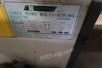 北京东城区出售南兴三排钻............ 10000元