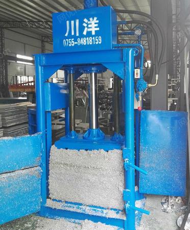 供应川洋液压打包机,压缩打包机现货通用小型立式打包机