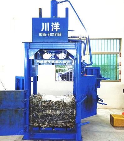 供应川洋金属打包机品质款四开门液压打包机小型