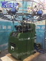 浙江金華出售全新盈泰無縫內衣機