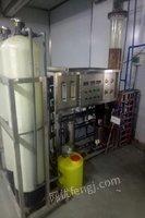 广东广州工厂换代处理均质乳化机