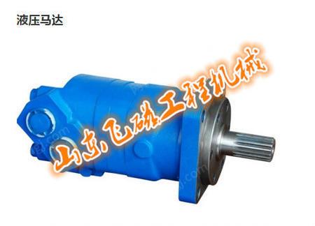 供应摆线液压马达非开挖钻机动力头马达 BM系列