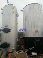 辽宁一吨导热油蒸汽二手锅炉出售