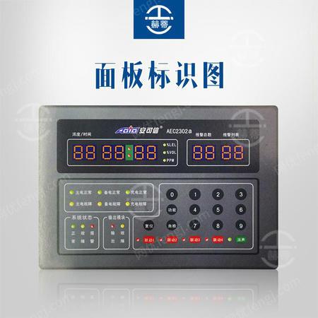 供应可代检成都安可信AEC2302a点型气体报警器包通过广州赫蒂