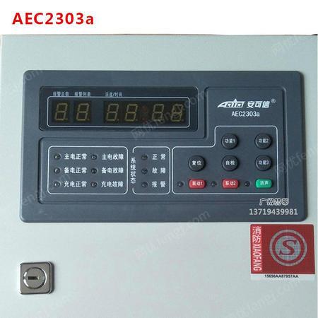 供应安可信AEC2361a独立式可燃气体探测器 成都安可信AEC2361a型家用燃气