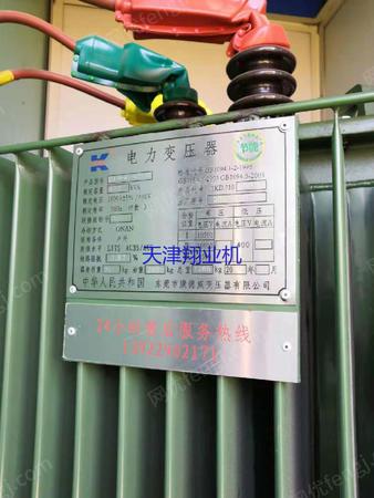 二手配电变压器出售