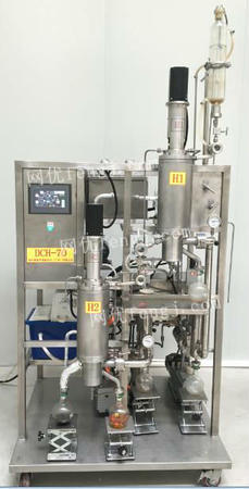 供应分子蒸馏