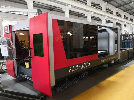 供应梁发记(LFK)2.5kw光纤激光高速不锈钢切割机设备