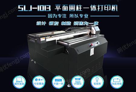 供应深圳金银铝等材料UV打印高效率高品质