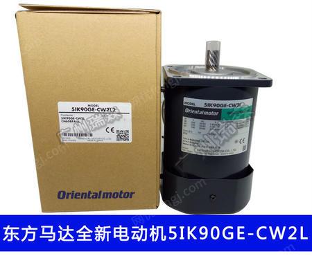 供应日本代理OM原装进口感应可逆电动机5IK60GE-SW2L