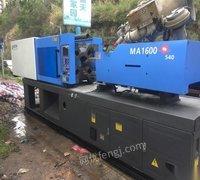 浙江温州底价转让海天注塑机ma160吨伺服机省电机 88元