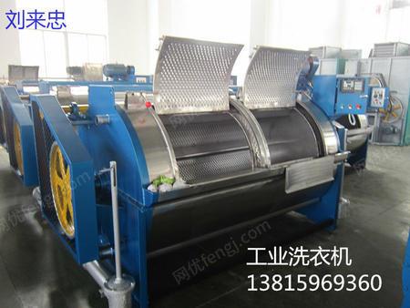 供应服装水洗大型工业洗衣机 大型不锈钢工业洗衣机
