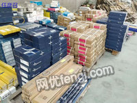 天津北回收焊絲焊條.回收過期焊絲