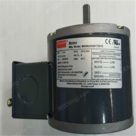供应DAYTON电机4Z378
