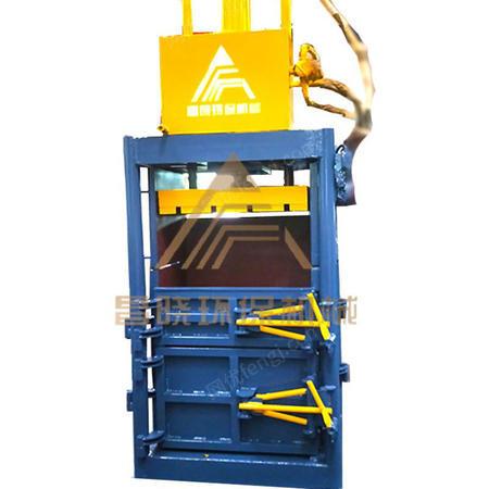 供应手动废纸液压打包机 昌晓机械设备 塑料打包机