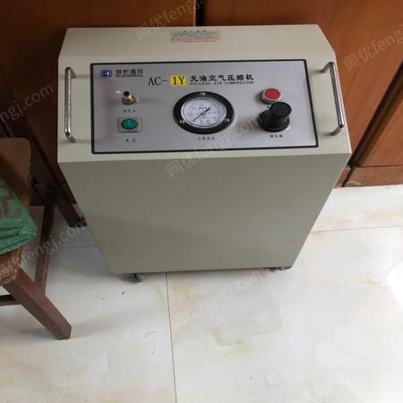 电子专用仪器回收