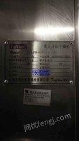 二手东富龙冷冻干燥机2台出售