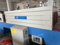 河南郑州出售饮料矿泉水罐装机 膜包机 套标机 裹包机