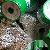 上海寶山區昆山玉山廢銅回收,玉山廢錫回收,真誠交友