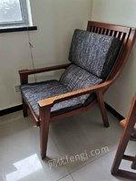 实木座椅家具榆木布艺座椅