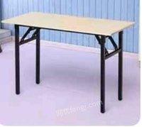 长方形折叠桌子出售