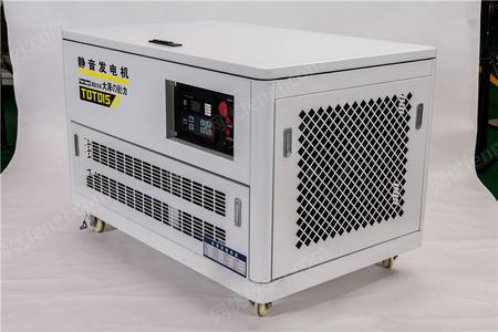 供应大泽15kw静音汽油发电机价格