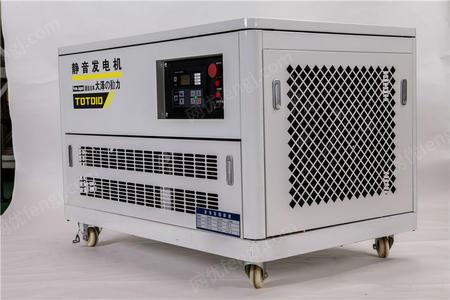 供应车载10kw静音汽油发电机