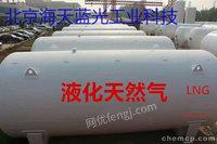 高价收购二手液化天然气罐