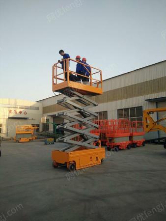 供应安徽全自行式升降机移动液压高空登高车室外维修车