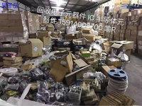 广东深圳求购电子废料,线路板,电路板,电容电议或面议