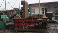 甘肅蘭州不干了處理華宏200噸金屬打包機一臺原裝未動正常使用