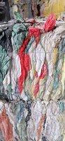 廢舊編織袋蛇皮袋出售