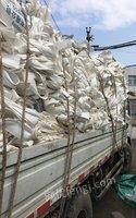 山东淄博吨桶、吨包、编织袋长期收售