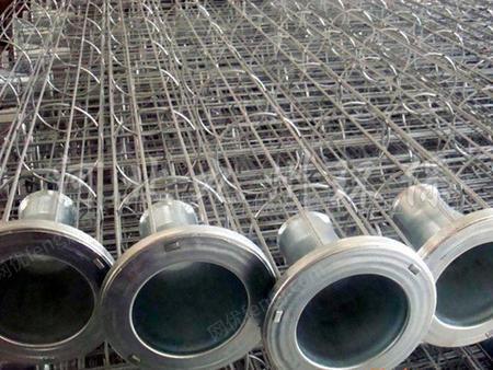 供应除尘骨架表面处理有机硅