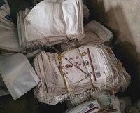 大量收購各種廢舊薄膜,社會料,大棚膜,纏繞膜,編織袋