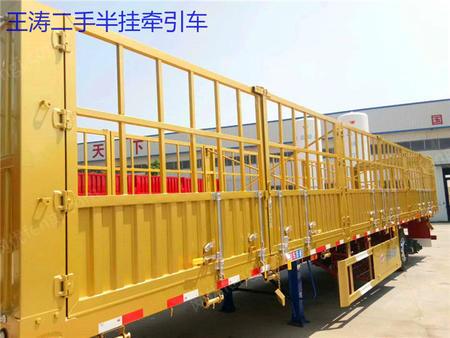 订做置换轻型半挂车 平板13米仓栏